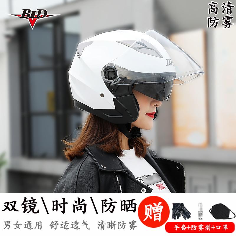 百利得电动摩托车头盔男电瓶车头盔女四季防雾安全帽冬保暖双镜片