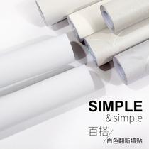 米纯白色现代简约10墙纸自粘卧室温馨壁纸宿舍大学生防水pvc加厚
