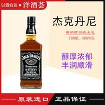 原装进口行货原装进口黑白狗精选陈年调配苏格兰威士忌英国洋酒