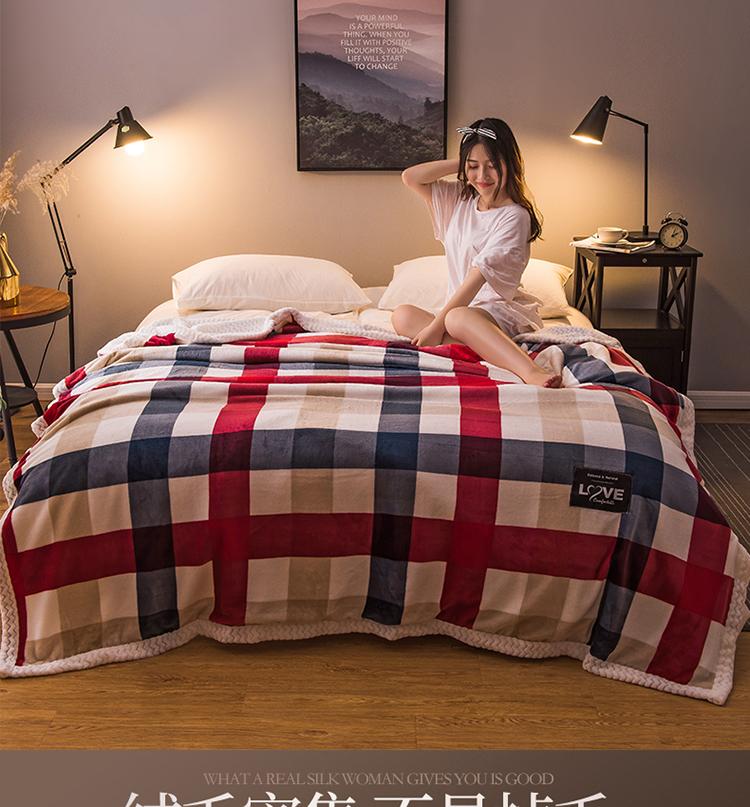 贝贝双层加厚法莱绒毛毯学生宿舍盖毯珊瑚绒单双人空调毯子午睡毯