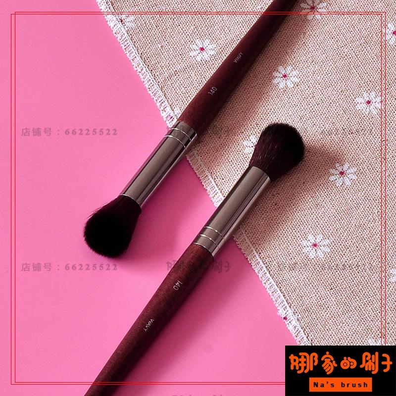 Large round head T area, high gloss brush, blemish brush, dry brush, medium blush, contour brush, fiber brush 140.