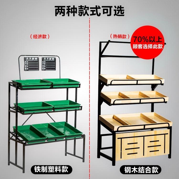 单层三层拆卸货物木架陈列柜多层双层超市货架置物架展架水果商品