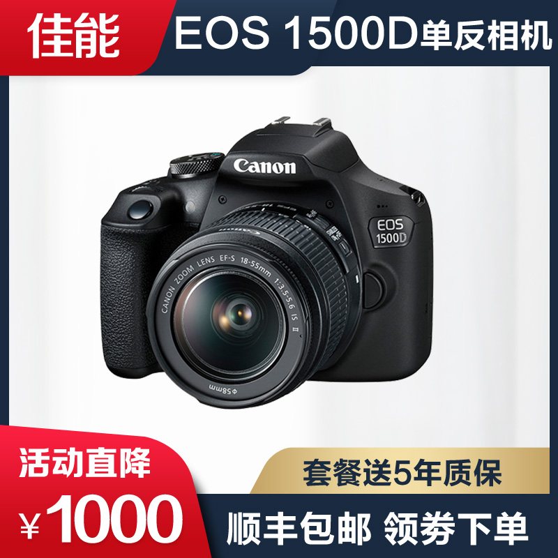 Canon EOS 1500d 18-55mm SLR camera set for beginners