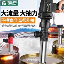 藤原電動抽油泵大功率油桶泵高粘度液體泵柴油泵耐腐蝕防爆加油泵
