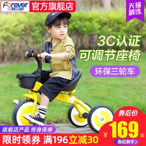 永久儿童三轮车1-3岁宝宝脚踏车小孩童车婴儿手推车幼儿自行车子