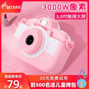 儿童数码照相机玩具可拍照可打印小单反迷你宝宝女孩卡通生日礼物