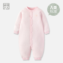 Good children's clothing newborn one-piece pure cotton spring autumn winter baby warm clothes baby long sleeved creeper