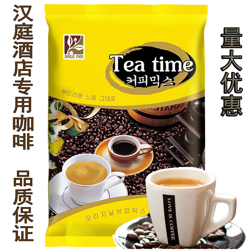 Hand mixed coffee powder concentrated extra strong, standard instant drinks for Hanting Hotel