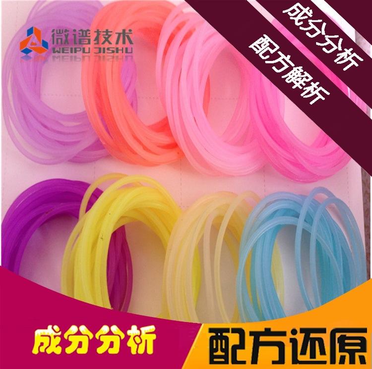 Испытание продуктов резиновой ленты Tpr разноцветный Технология защиты окружающей среды tpr содержит Количественный анализ