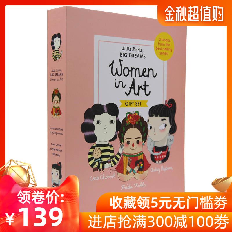 【中图原版】英文进口 Little People, Big Dreams:Women in Art 小人物,大梦想:艺术中的女士 3本 套装 英语读物 儿童艺术