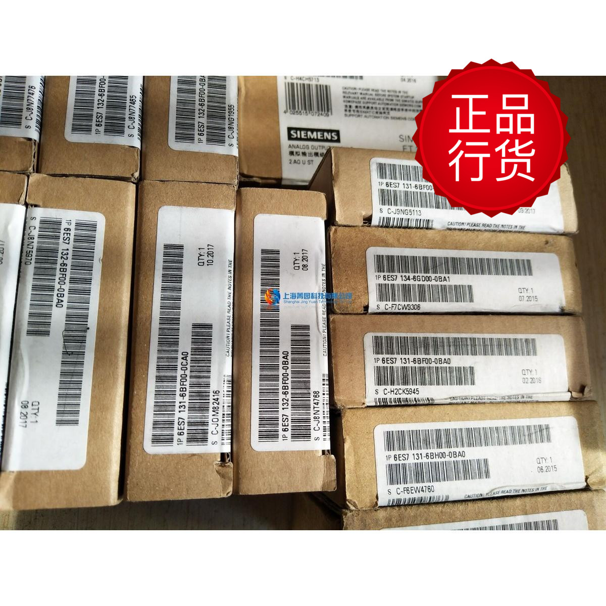 SIEMENS MVF461H40-20电磁阀传感器模块西门子电动执行器现货
