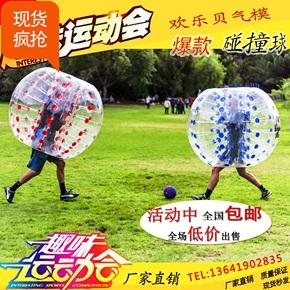 Товары для развлечений на воде,  Интерес движение может новый реквизит газированный ребенок коснуться коснуться мяч коснуться хит мяч для взрослых на открытом воздухе газон неторопливый волна мяч ролик, цена 641 руб
