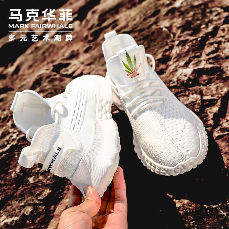 马克华菲男鞋夏季透气网面鞋男运动休闲鞋子男潮鞋韩版潮流小白鞋