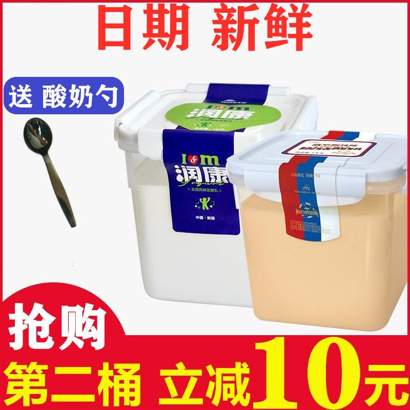 (用1元券)天润润康1kg新疆网红老原味酸奶