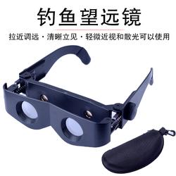 演唱会专用眼镜望远镜钓鱼高清高倍成人人体透视红外成年小型