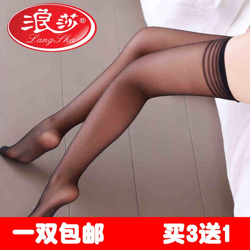 浪莎长筒袜夏超薄款防勾丝高筒过膝韩国日系防滑大腿半截丝袜子女
