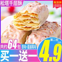 盒装4糖尿人孕妇无糖精粗粮魔芋健康零食品代餐全麦饼干GI低DGI