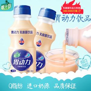 领10元券购买胃动力乳酸菌儿童整箱包邮牛奶
