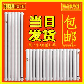 暖气片家用水暖散热片钢制壁挂式集中供暖大水道现货卧室客厅6030图片