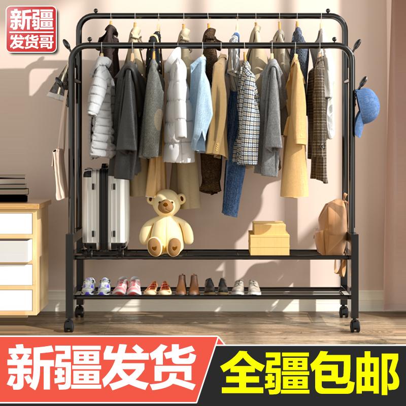Вешалки для одежды Артикул 606577576411