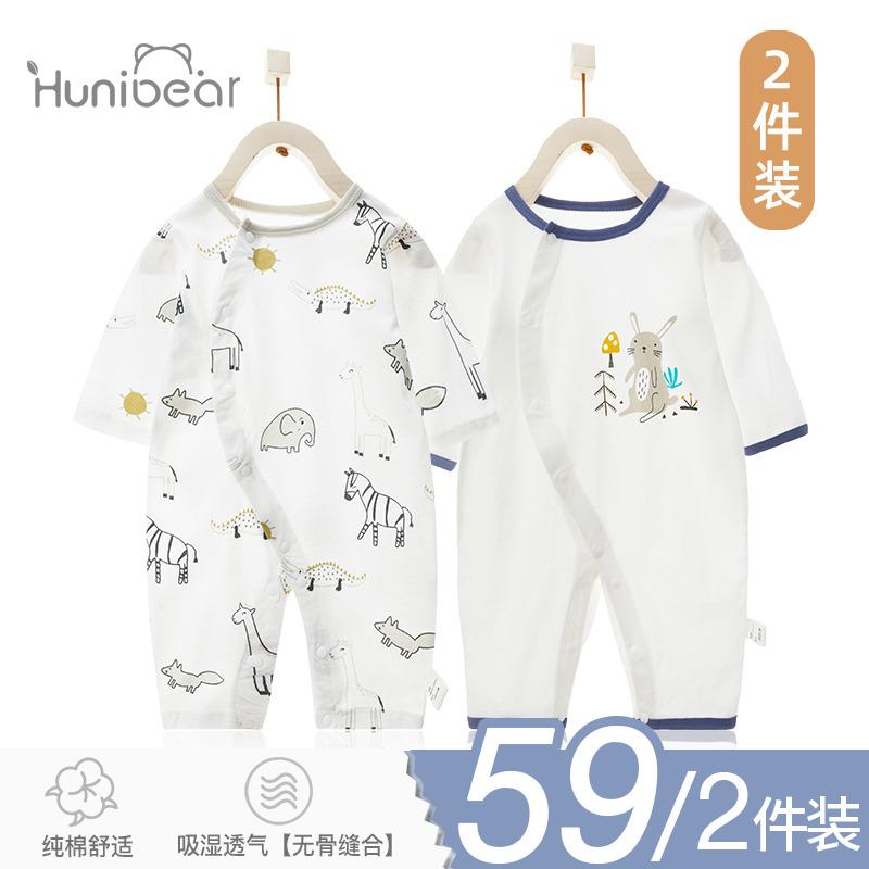 婴儿连体衣夏季新生儿衣服睡衣薄款纯棉空调服男夏装宝宝哈衣爬服