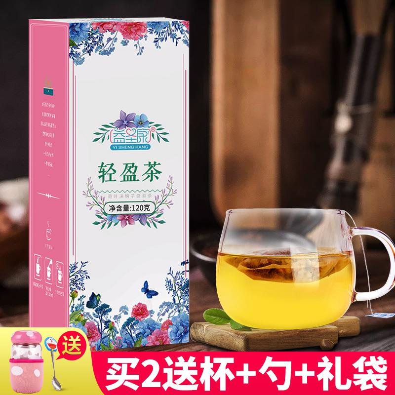 普洱茶荷叶茶