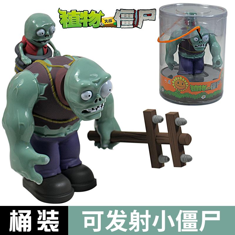 正版植物大战僵尸巨人巨型特大玩具10-11新券