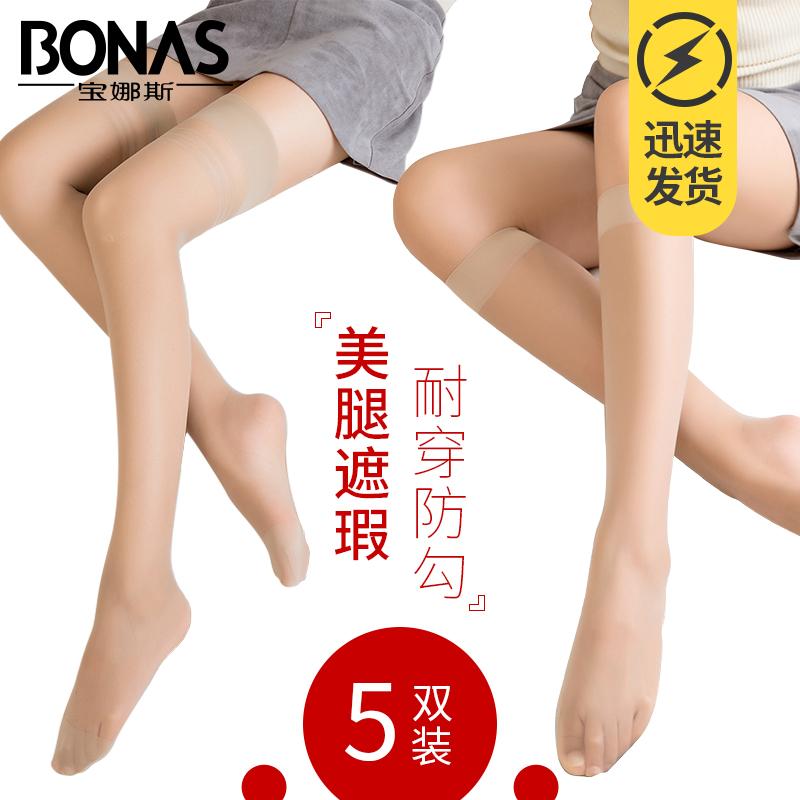 中筒丝袜女夏季超薄款防勾丝防滑过膝加长黑色日系半长筒小腿袜子