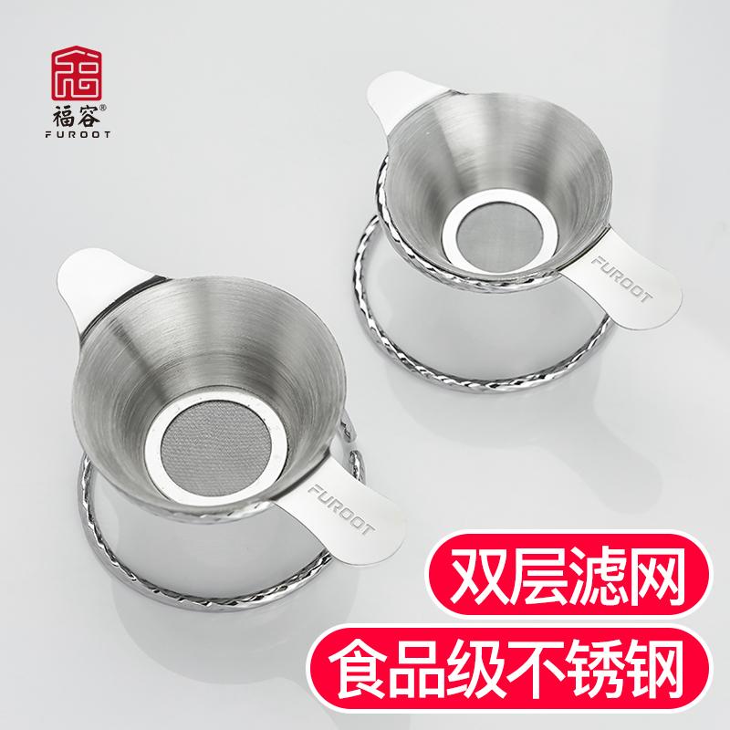 茶漏网不锈钢茶漏茶具配件茶隔茶滤泡茶茶叶过滤网器茶滤器茶漏器