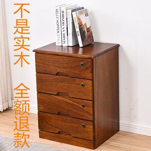 木质办公矮柜抽屉式带锁文件收纳柜落地移动小杂物柜子资料储物柜