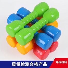 儿童哑铃幼儿园早操有声体操器械体育健身塑料玩具小套装包邮图片