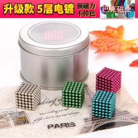 巴克球1000颗3mm魔力块5mm磁力球成人减压磁铁球星巴抖音磁铁玩具