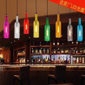 个性创意LED玻璃餐厅酒吧咖啡厅服装店清吧台彩色啤酒瓶装饰吊灯