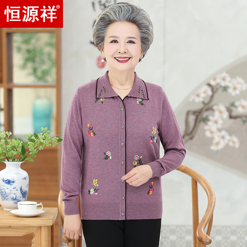 Hengyuanxiang middle aged and old peoples knitting cardigan, female mothers spring and autumn coat, grandmothers Lapel embroidered top is thin