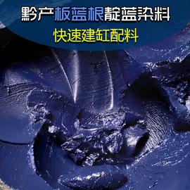 手工蜡染 扎染 草木染 蓝染天然植物靛蓝泥蓝靛染料diy材料包套装