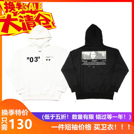 cwk自主off ow 18fw forall卫衣