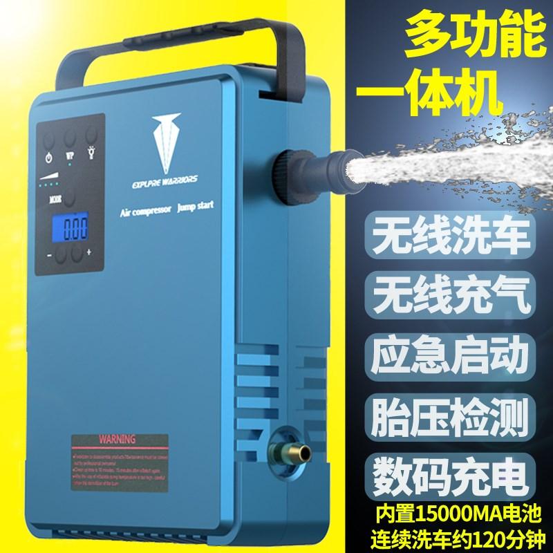 热销0件需要用券神器高压水泵家用无线便携洗车机