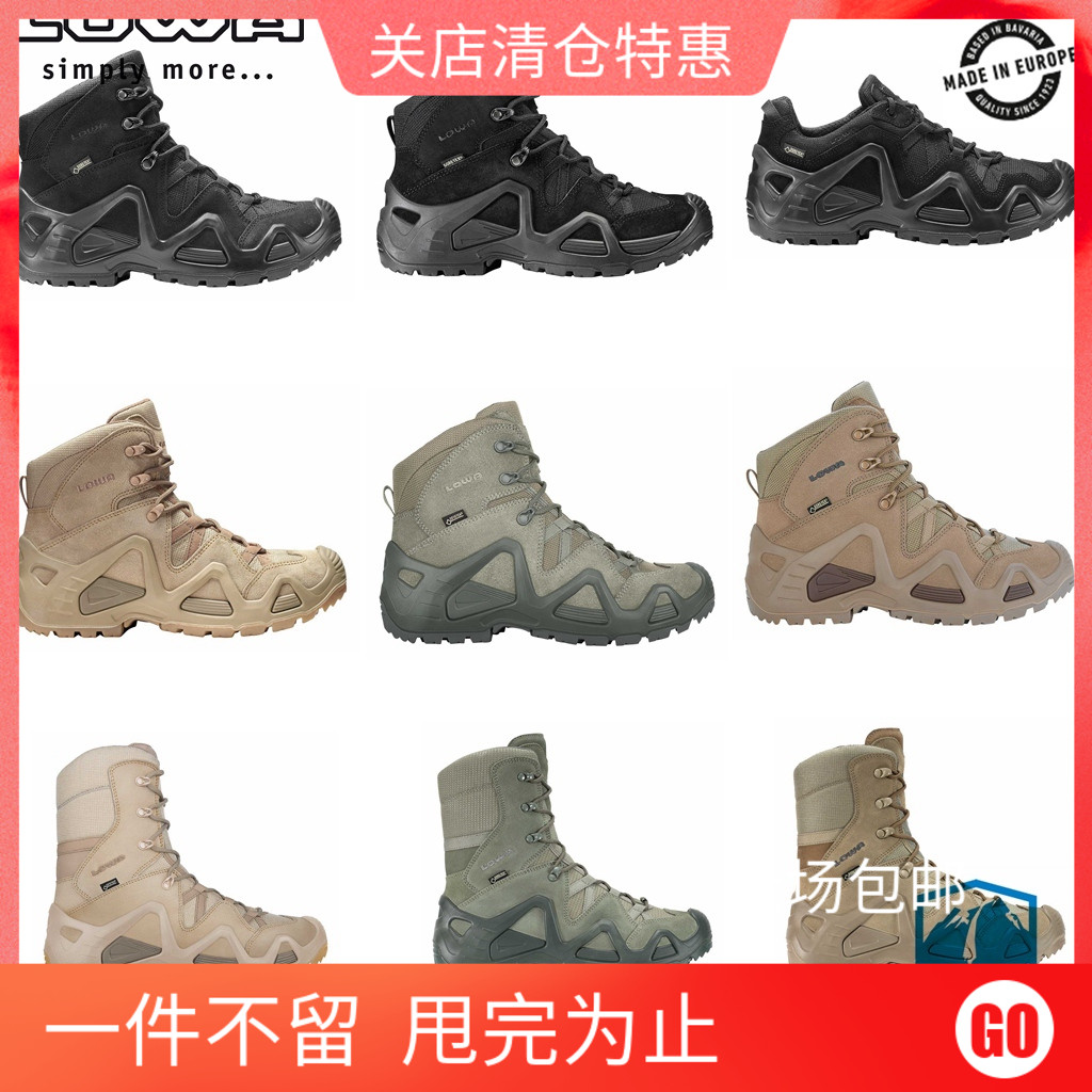 Lowa zephyr military boots hiking shoes GTX waterproof mens low top middle top high top genuine goods in stock