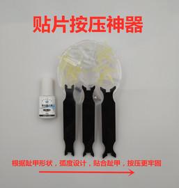 贴片按压器正甲贴专用不往肉里长嵌甲矫正甲沟矫正工具