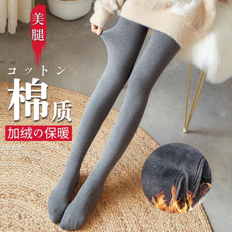 秋冬加绒外穿保暖裤袜踩脚打底裤