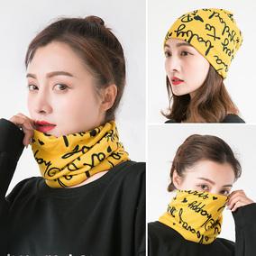 【画蔻】韩版时尚防风围脖面罩