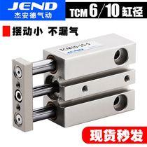 三轴三杆导杆小型气动气缸TCM6/TCM10-5SX10S*15SX20SX25SX30-S