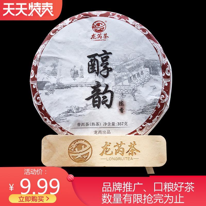 勐海普洱茶是什么牌子
