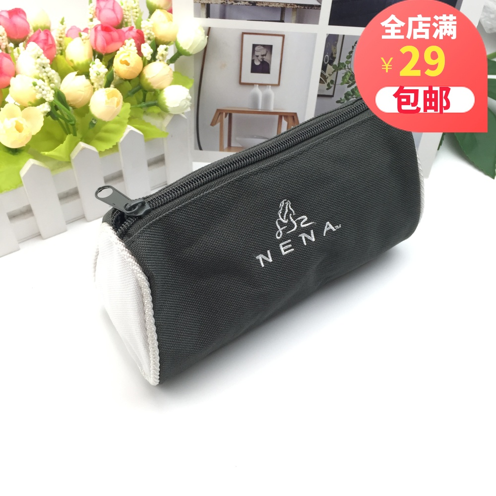 NENA 尼拿化妆包 携带很方便双层布料 内里PU 质量杠杠哒优惠券