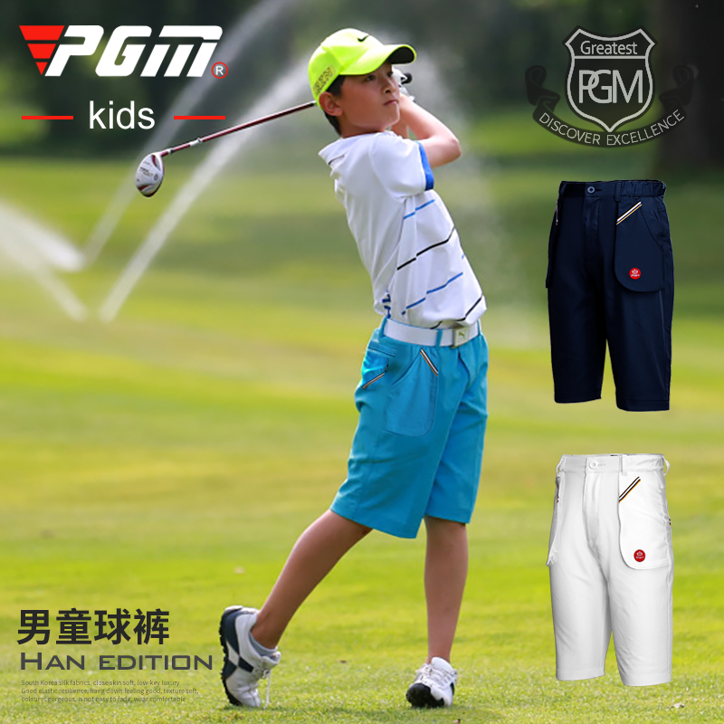 Genuine new limited! Golf clothing childrens golf wear boys shorts summer clothes PGM