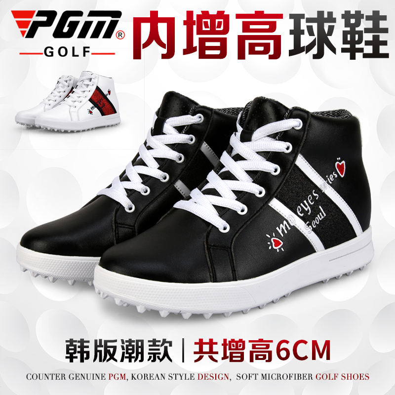 ! Golf womens shoes golf fashionable womens shoes breathable sports shoes high top inner high shoes golf shoes PGM