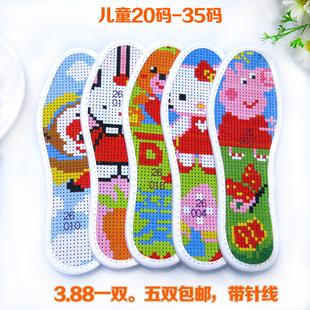 20码--35码儿童十字绣鞋垫小码印花带针线卡通系列佩奇满绣吸汗图片