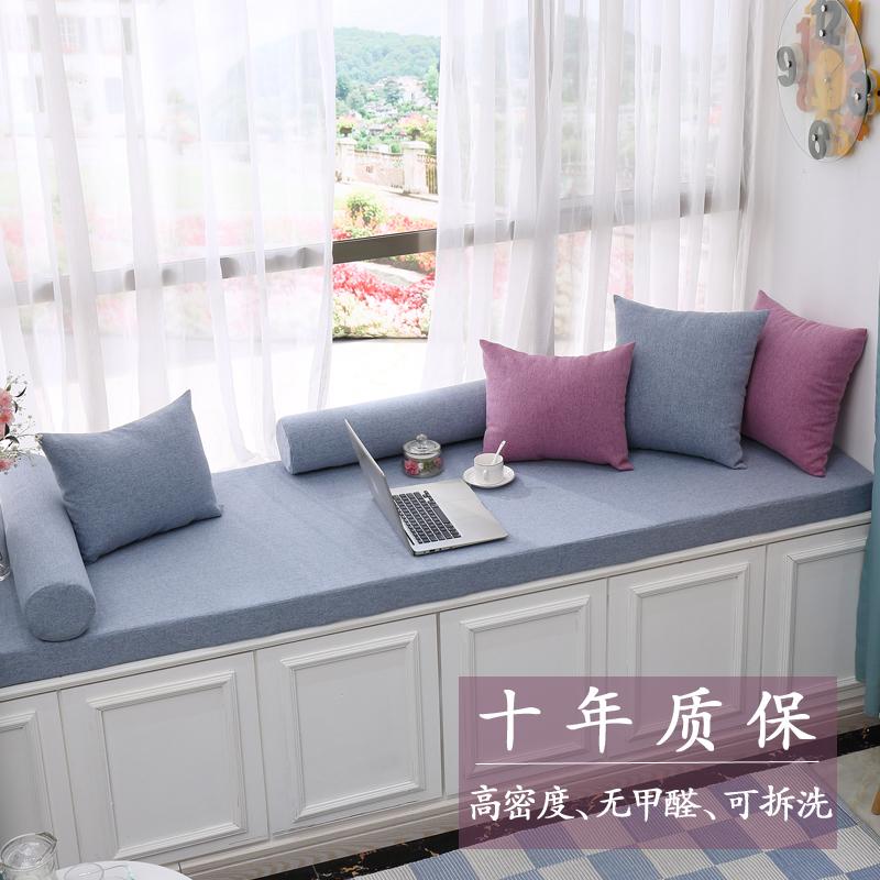 忆屿高密度海绵飘窗垫子窗台垫定做阳台垫卡座榻榻米子沙发垫订制