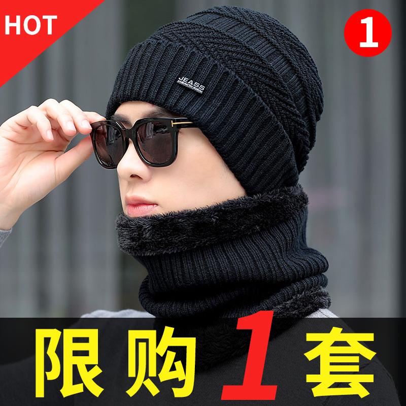 帽子男冬天针织毛线帽韩版潮男士秋冬季棉帽防寒加绒加厚保暖骑车
