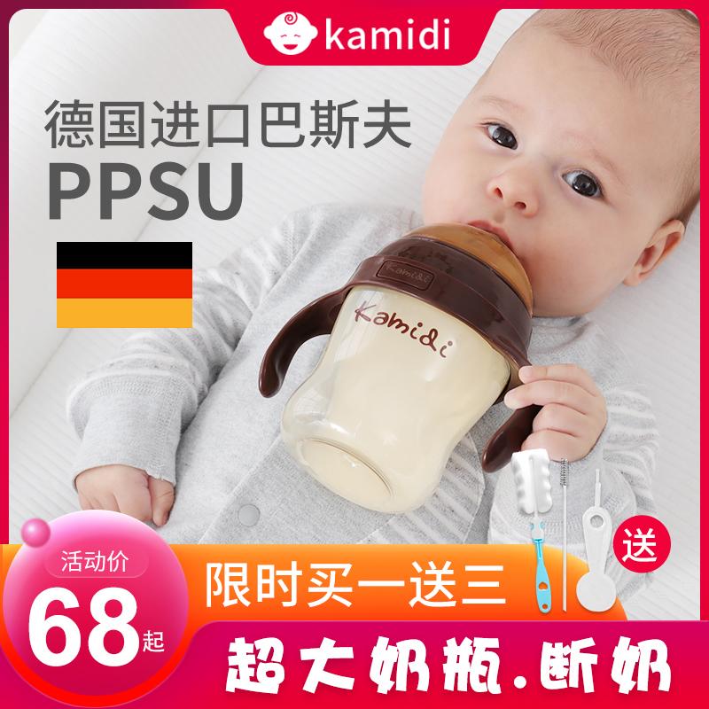 ppsu新生婴儿防胀气耐摔大宝宝奶瓶